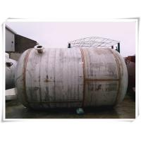 Best High Pressure Horizontal Air Receiver Tanks With DN80 Flange Connector wholesale