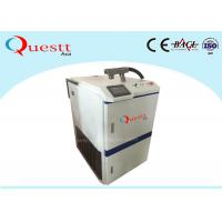 Durable High Power 500w Laser Rust Removal Machine With 2 Years Gurranty