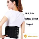 Best Elastic Back Brace / Waist Back Support Belt Sport Breathable Fish Line wholesale