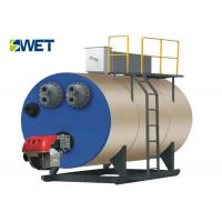 Best Large Scale Hot Water Boiler For Chemical Industry 95.57 % Efficiency wholesale