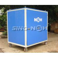 Buy cheap Fully Enclosed Transformer Oil Filtration Machine Dustproof / Rainproof 1800 - from wholesalers