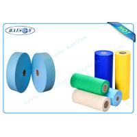 China Biodegradable PP Spunbond Elastic Nonwoven Fabric , Non Woven Polypropylene Material on sale