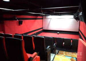 Best 5.1 Home Theater 4D Movie Cinema Equipment With Special Effects For Sale wholesale