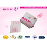 Best 240mm Daily Use High Grade Sanitary Napkin With Self - Adhesive Labeling Package wholesale