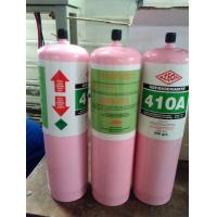 China R410a refrigerant gas 800g small can mapp can 99.9% purity as R22 replacement on sale