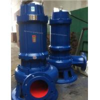 China WQK Submersible sewgae pump with cutting disc not clogging centrifugal pump on sale