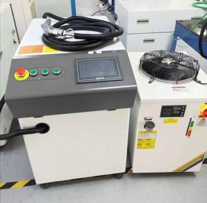 Best Handheld Laser Welding Machine Fiber Transmission Welder 1000 Watt For Metal wholesale