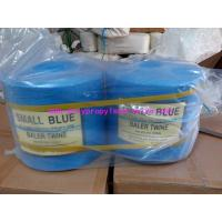 Best Fibrillated Polypropylene Twine High Tenacity For Industry And Agricultrue wholesale