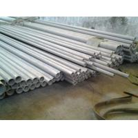 Best Round / Square Large Diameter Stainless Steel Pipe 310S For Gas Industry wholesale