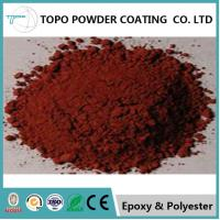 Best Smooth RAL 1018 Bicycle Powder Coating , 79% Gloss Hard Rigid Brown Powder Coat wholesale
