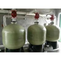 Best Shallow Media Filter - Swimming Pool Filter wholesale