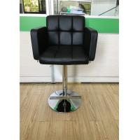 Buy cheap 360 Degree swivel PU Bar Stools H-303AR , 415mm chrome base , T shape footrest product