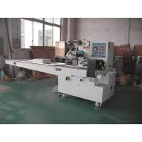 Best Pillow Type Automated Packaging Machine With Capacity 80-200 times/min wholesale