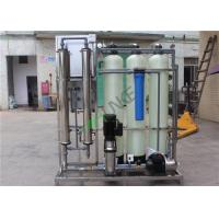 Best 1000LPH UV / Ozone Sterilization RO Water Treatment Plant For Tap Water Leakage Proof wholesale