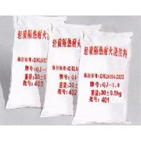 China High Aluminate Cement on sale