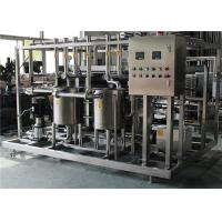 Best 1000L UHT Sterilization Machine PLC Controlled Plate Type Pasteurizer For Milk Industry wholesale