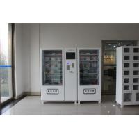 Best Bank note / Coin Payment Fruit And Vegetable Vending Machine / Merchandiser wholesale