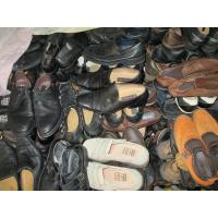 China USED SHOES FOR SALE on sale
