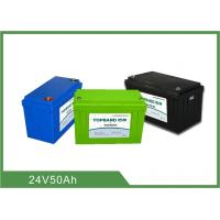Best Pollution Free Lithium Iron Phosphate Battery 50ah , 24v Rechargeable Ups Replacement Batteries wholesale
