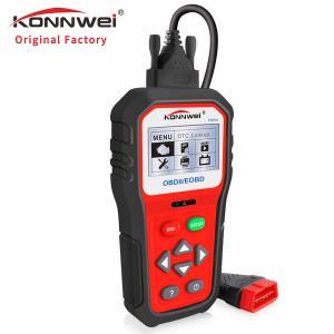Best 9-12V Programmable Car Diagnostic Scanner KW818 Bosch Autel Ancel ABS Housing wholesale