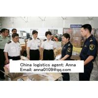 Best Customs clearance agency. Individual needs. wholesale