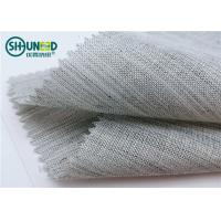 Best Washable Long Hair Interlining Horsehair Lining Knitted Polyester Material wholesale