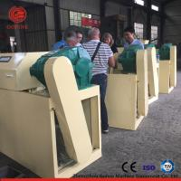 China Compact Double Roller Granulator , Dry Granulation Roller Compactor Granulator on sale