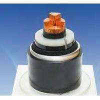 Best Copper Conductor Aluminium Amoured High Voltage Cable 220kv 1c1600sqmm with KEMA and Russia Certfification wholesale
