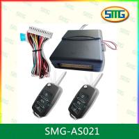 China SMG-AS021 keyless entry with central locking system on sale
