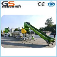 China cost of plastic recycling machine with price on sale
