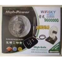 High Power 1600mW RTL8187L Realtek 8187L BT3 BT4 BT5 WiFiSKY USB Wireless WiFi Adapter+2 A