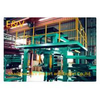 Buy cheap 17mm 1000-12000tons electrical motor wire & cable making machine product