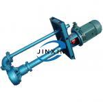 Best Drilling Mud Solids Control Submersible Slurry Pump wholesale