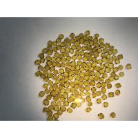 Cheap Monocrystal diamond Manufacturers/Suppliers,synthetic monocrystal diamonds,man made diamond industry use for sale