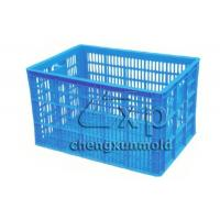 Best Crate mould | packing crate mould | plastic shipping crates for sale | commodity wholesale