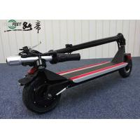 Best Electric Longboard Two Wheel Stand Up Electric Scooter Lithium Battery , CE Approval wholesale