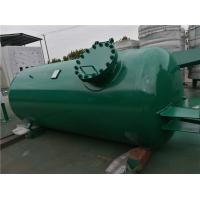 Best High Pressure Gas Storage Tanks For Emergency Oxygen Horizontal Low Alloy Steel Material wholesale