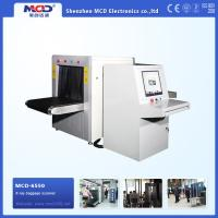 Best Middle Size Aviation Baggage And Parcel Inspection MCD-6550 Airport Baggage Inspection wholesale