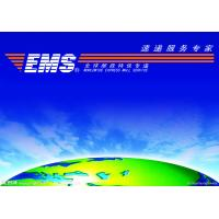 Best china Sea Cargo Air Cargo EMS International Shipping Rates To Canada wholesale