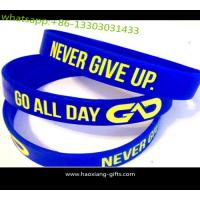 Best Wholesale Colorful Silicone Wristband/bracelt for Promotional Advertising Gift wholesale