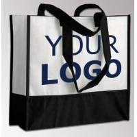 Best Tote shopping bag supplier recyclable pp laminated non woven bag, custom laminated pp non woven shopping bag, non-woven wholesale