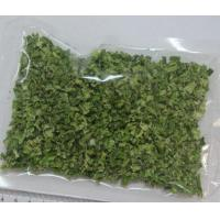 DRIED PARSLEY CUBE