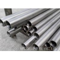 Buy cheap Gr.1 Heat Exchanger Titanium Tube Welded ASME SB337 Titanium Pipe from wholesalers