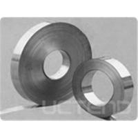 China Nickel ni plate sheet foil strip rod wire tube target on sale