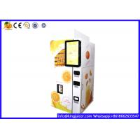 China Stand Fruit Drink Vending Machine 21.6 Inch Touch Screen For Market / Shopping Mall on sale