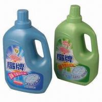 Best Clothes Care and Cleaning Agents with Lemon Scent wholesale