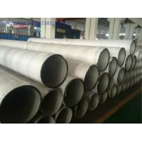 Buy cheap ASTM A312 / A358 Welded Stainless Steel Pipe Class 4 TP316L TP304L ABS Approved product