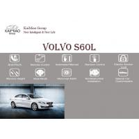 Best Volvo S60l Double Poles Smart Power Tailgate Lift With Anti - Pinch System wholesale