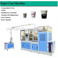 Best ZBJ-X12 paper cup glass making machine wholesale