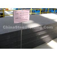Buy cheap Steel slab,Steel slab from wholesalers